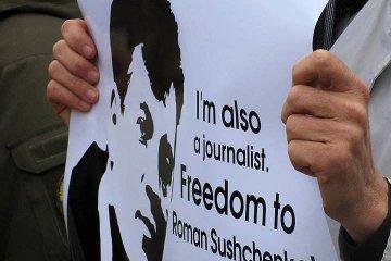 #FreeSushchenko : Des célébrités ukrainiennes lui souhaitent un joyeux anniversaire (vidéo)