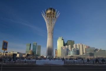 Nursultan statt Astana: Kasachische Hauptstadt umbenannt