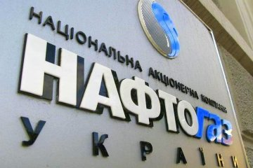 Debt of enterprises and industrial consumers to Naftogaz decreased by 5.7%