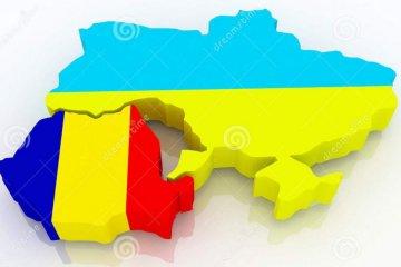 Україна і Румунія активізують взаємодію у сфері транспорту та інфраструктури