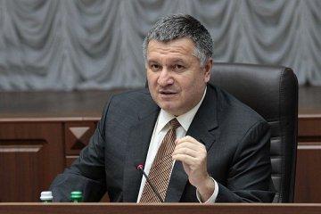Avakov proposes two options for Saakashvili