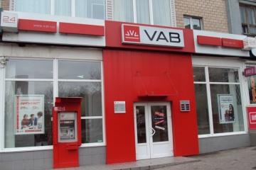 Фонд гарантирования продает активы ВиЭйБи Банка