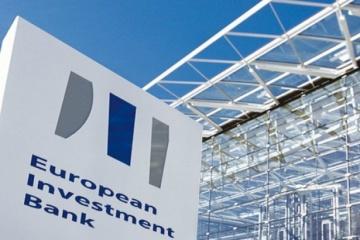 La BEI accorde à l'Ukraine un prêt de 300 millions d'euros pour l'efficacité énergétique