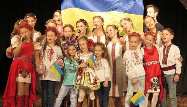 У Ризі відбувся VІ Фестиваль української молоді