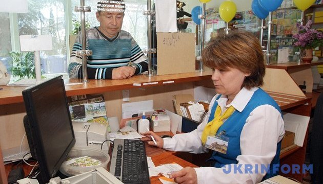 Киян запевнили, що призупинення платежів через Укрпошту не вплине на оплату комуналки