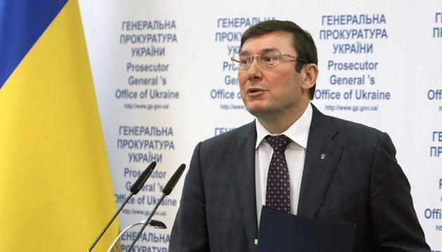Вбивство працівника слідчого ізолятора Мамчура замовила ФСБ - Луценко