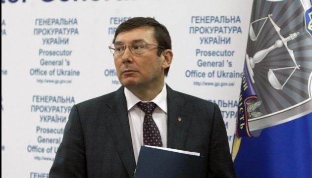 Луценко сказав, хто відповідатиме за стрілянину в Княжичах