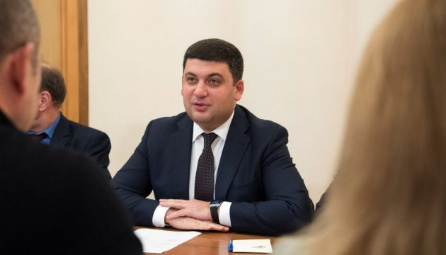 PM Groysman: Increase in salaries and pensions depends on economic growth
