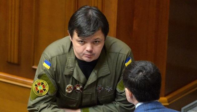 ЧВК «Семенченко»: зарегистрирована в США, но в Украине вне закона