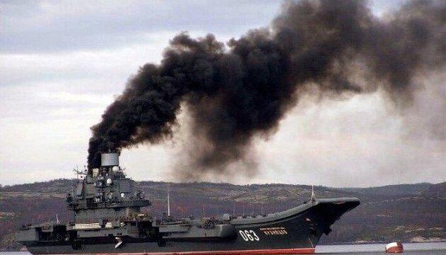 Россия выводит авианосец