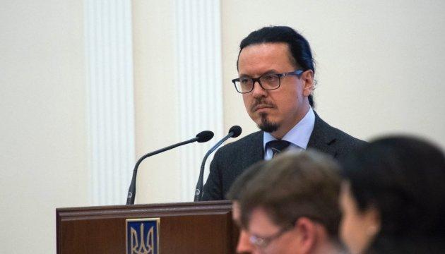 Балчун підтверджує кібератаку на сайт Укрзалізниці