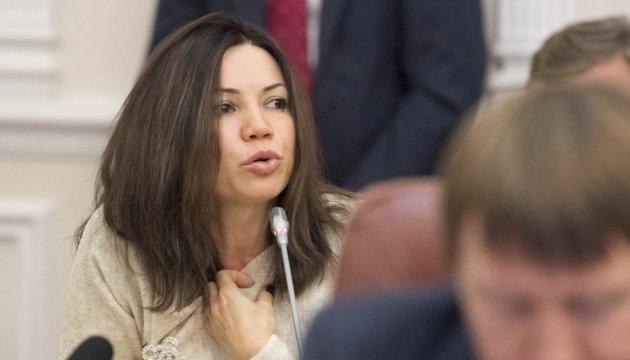 Нардеп хочет взять на поруки арестованную в Украине казахскую журналистку