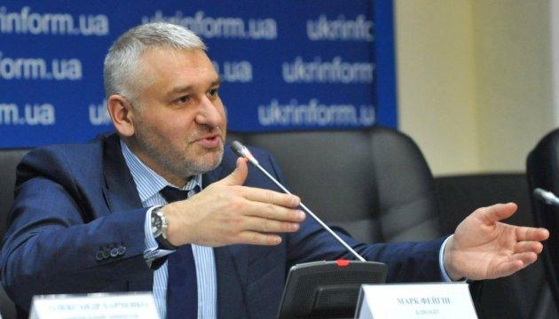 Фейгін запрошує журналістів на засідання у «справі Сущенка»