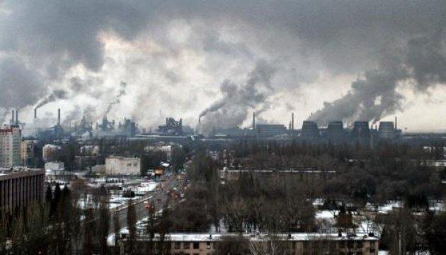 Арселор Міттал сплатив у бюджет 72 мільйони штрафу через шкоду екології