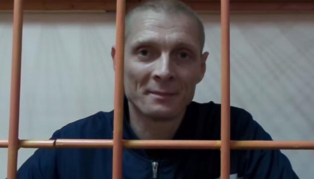 Амнистированный сепаратист Юдаев не покидал Украину - полиция