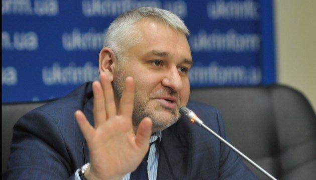Фейгін буде добиватися скайп-допитів українських свідків у Росії