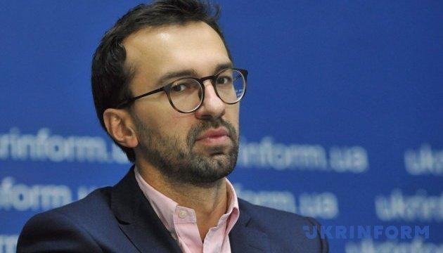 Руководитель НАПК сообщила о конфликте интересов между Рябошапкою и Лещенко