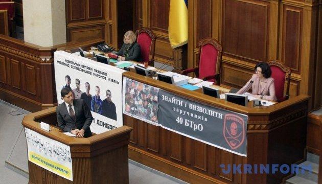 Народный фронт будет инициировать отставку Сыроид