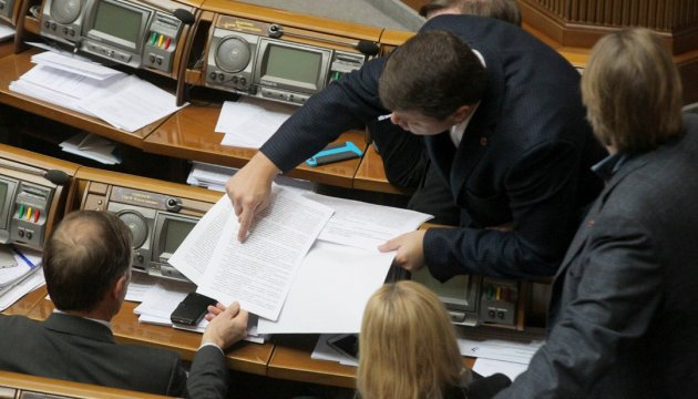 PM Groysman: Draft 2017 national budget sent to Parliament