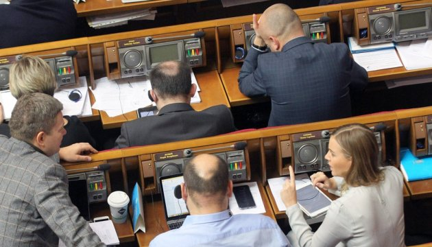 Рада закликає демократичні держави визнати Голодомор геноцидом