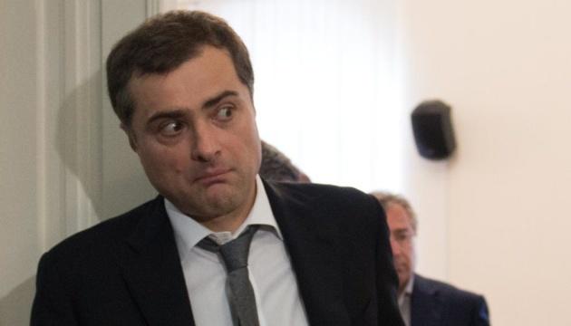 """Кремль готує в """"Л/ДНР"""" економічний колапс для усунення Суркова — Тимчук"""