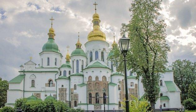 В Україні 2018 оголосили Роком охорони культурної спадщини
