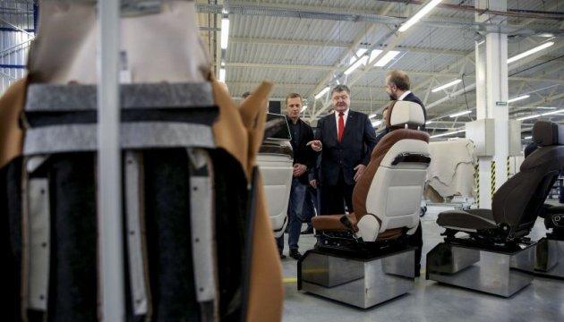 奥迪和大众汽车零部件制造厂在利沃夫州落成