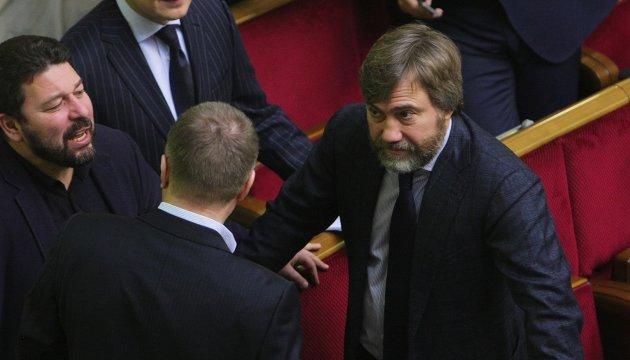 Регламентний комітет повторно розгляне подання ГПУ на Новинського
