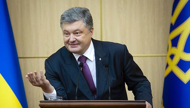 Poroshenko thanks Swedish government for assistance in implementation of Ukraine's reforms