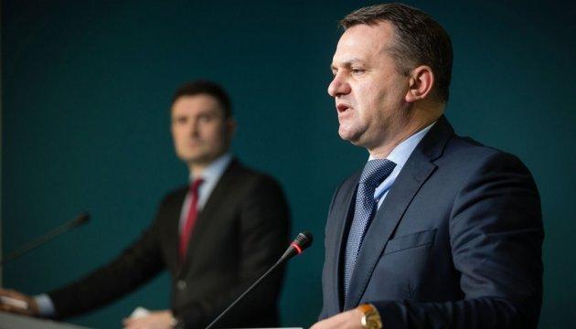 Голова Львівської ОДА - проти перетворення «Яворівської сірки» на другі Грибовичі