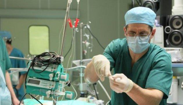 У Тернополі відкрили потужний кардіоцентр