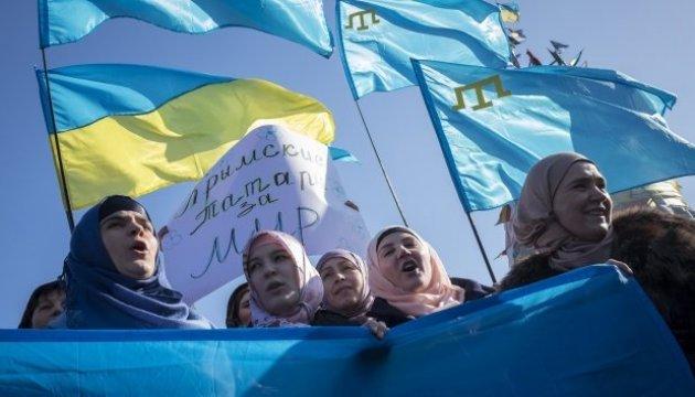 День кримськотатарського прапора: у Києві відбудуться хода й автопробіг