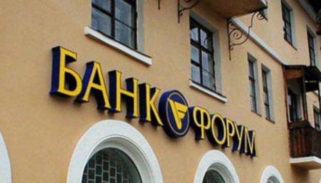 Фонд гарантування розпродає офіси ліквідованого банку Форум у центрі Києва