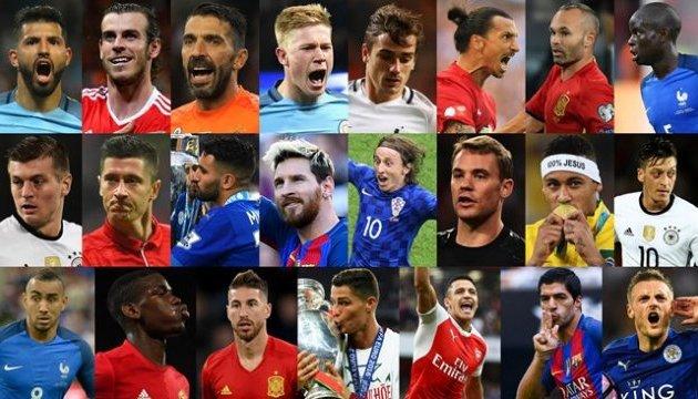 ФИФА определила претендентов на звание лучшего футболиста года
