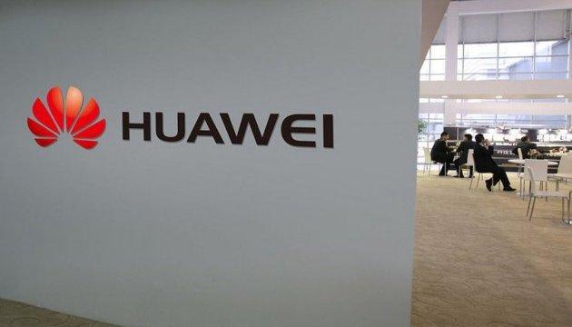 Huawei открывает первый в Украине официальный сервисный центр