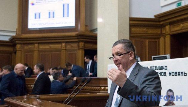 Рева обіцяє, що пенсійну реформу передадуть в Раду за кілька тижнів