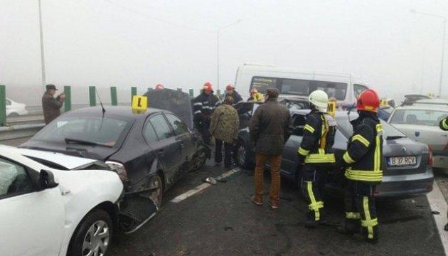 У Румунії зіткнулися 27 авто: четверо загиблих, десятки поранених