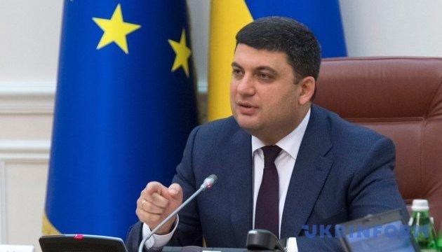 Вже три іноземні компанії зберігатимуть газ в українських сховищах - Гройсман