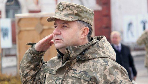 Полторак обещает еще больше денег на военные госпитали