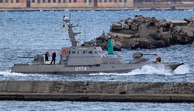 Командування ВМС перекинуло два бронекатери з Одеси до Бердянська