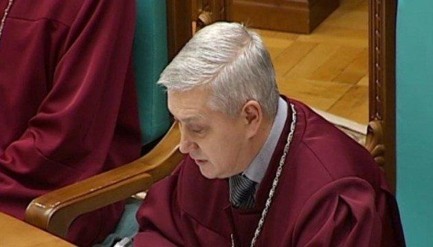 Помер один із суддів КСУ