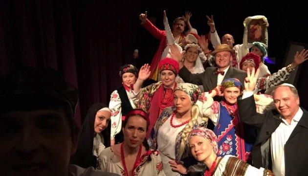 Український театр у Фінляндії отримав офіційний статус