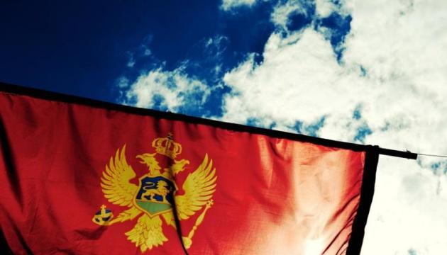 Чорногорія пропонуватиме громадянство в обмін на інвестиції