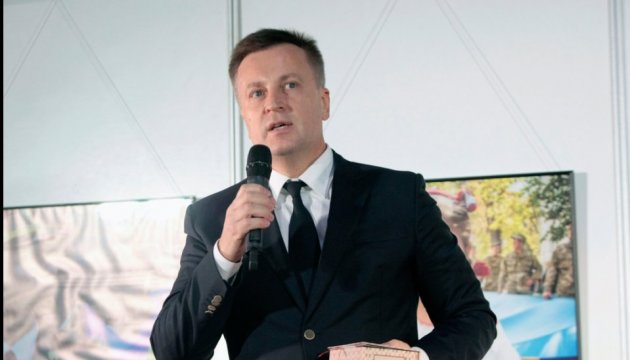 Nalyvaichenko nominated for Ukraine president
