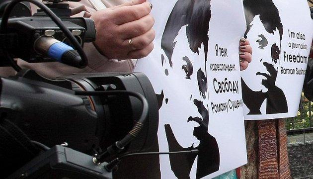 Арест Сущенко: московский суд 14 февраля рассмотрит апелляцию