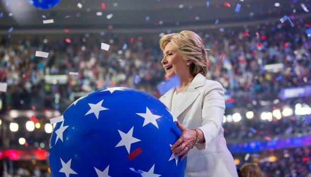 Клінтон створила новий політичний рух
