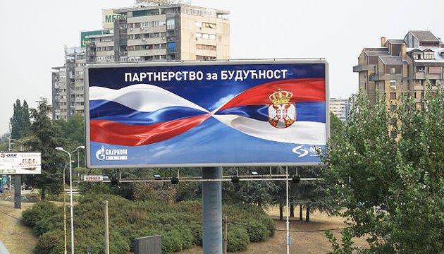 В ЕС опасаются усиления влияния Кремля в Сербии