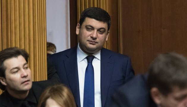 PM Groysman: Economic growth depends on industry development
