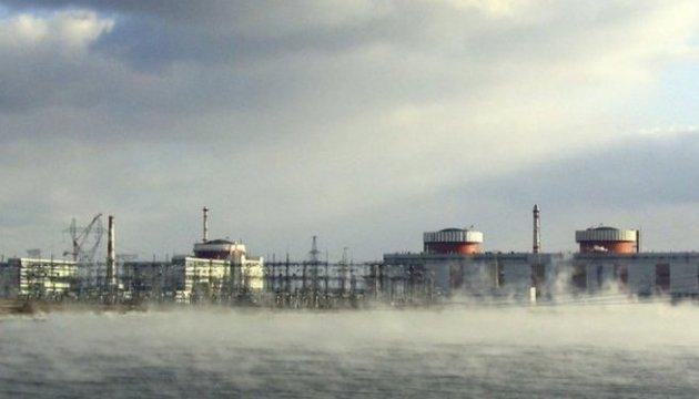 АЕС України минулої доби виробили 263 мільйони кВт-год електроенергії