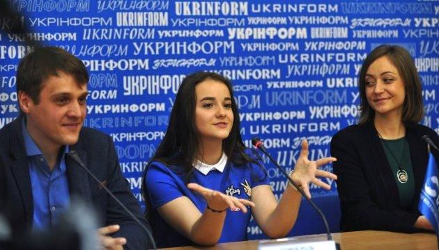 Українській делегації на дитяче